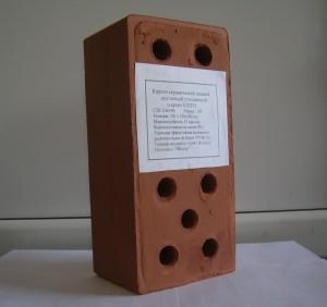 Облицовочный керамический красный кирпич