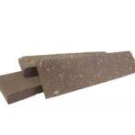 Плитка универсальная (ПУ5) цвет Шоколад