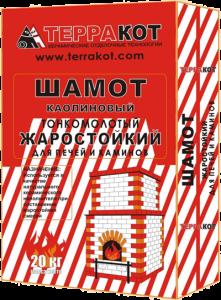 shamot_kaolinovij
