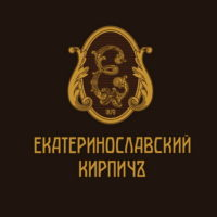 Екатеринославский кирпич